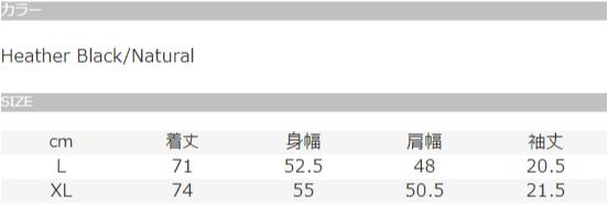 【OTACCIMAN】ワオキツネザルTシャツ〜WAO〜のサイズ表